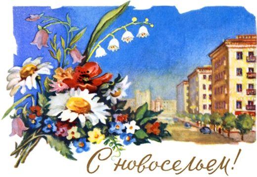 http://dekoria.ru/wp-content/uploads/2014/02/akcia2.jpg